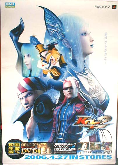 KING OF FIGHTERS: MAXIMUM IMPACT 2 - PS2 - Imagen 271961