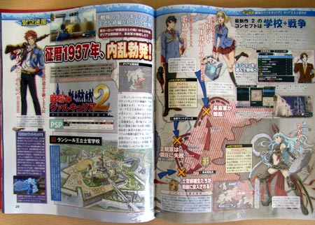 VALKYRIA CHRONICLES - PS3 - Imagen 254348