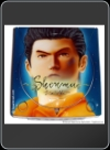 DC - Shenmue