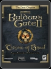 PC - BALDUR S GATE 2:THRONE of BHAAL