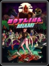PC - Hotline Miami