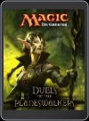 PC - MAGIC THE GATHERING: DUELS OF THE PLANESWALKERS