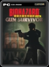 PC - Resident Evil: Gun Survivor