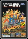 PC - VIRTUA FIGHTER 2