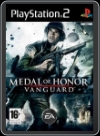 PS2 - MEDAL OF HONOR: VANGUARD