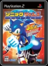 PS2 - SONIC GEMS COLLECTION