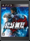 PS3 - Fist of the North Star: Kens Rage