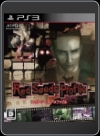 PS3 - Red Seeds Profile (Aka: Deadly Premonition)