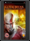 PSP - GOD OF WAR: CHAINS OF OLYMPUS