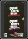 PSP - PACK DOBLE: GTA: LIBERTY CITY + GTA:VICE CITY STORIES