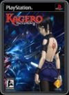 PSX - Kagero II: Deception
