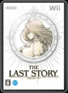 WII - The last story