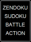 NDS - ZENDOKU, SUDOKU BATTLE ACTION