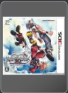 3DS - Kingdom Hearts 3D