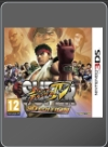 3DS - Super Street Fighter IV 3D Edition