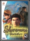 shenmue - DC - Foto 377128