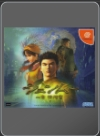 shenmue - DC - Foto 415337