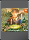 shenmue - DC - Foto 415344