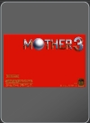 mother_3 - GBA