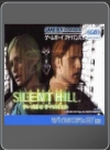 GBA - Silent Hill: Play Novel