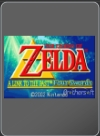 zelda_a_link_to_the_past - GBA - Foto 347792