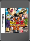 NDS - DRAGON BALL Z: ATTACK OF THE SAIYANS