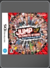 NDS - JUMP ULTIMATE STARS