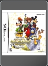 kingdom_hearts_recoded - NDS