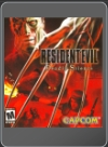 NDS - Resident Evil: Deadly Silence