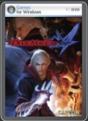 PC - DEVIL MAY CRY 4