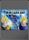 PC - DRAGON BALL Z MUGEN EDITION 2007