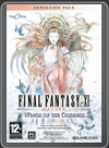 PC - FINAL FANTASY XI: WINGS OF THE GODDES