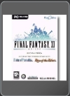 PC - FINAL FANTASY XI