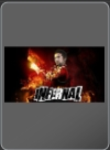 infernal - PC - Foto 224261