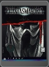 phantasmagoria - PC
