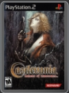 castlevania_lament_of_innocence - PS2