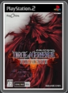 final_fantasy_vii_dirge_of_cerberus - PS2 - Foto 225135