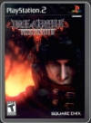 final_fantasy_vii_dirge_of_cerberus - PS2 - Foto 225136