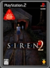forbidden_siren_2 - PS2 - Foto 256185