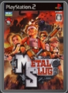 PS2 - METAL SLUG ANTHOLOGY