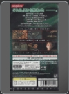 shadow_of_memories - PS2 - Foto 229290