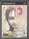shadow_of_memories - PS2 - Foto 229296