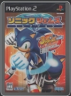 sonic_gems_collection - PS2 - Foto 242648