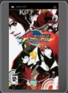 the_king_of_fighters_collection_the_orochi_saga - PS2