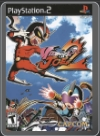 viewtiful_joe_2 - PS2 - Foto 199459