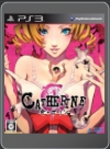 PS3 - Catherine