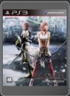 final_fantasy_xiii_2_english__chinese_version - PS3