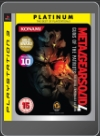 PS3 - METAL GEAR SOLID 4: GUNS OF THE PATRIOTS PLATINUM