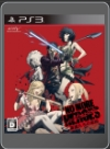 PS3 - No More Heroes: Eiyutachi no Rakuen