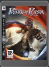 prince_of_persia - PS3